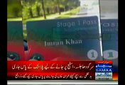 Exclusive Video Of Pass Issued For Imran Khan's Jalsa , Imran Khan's Stage Pass