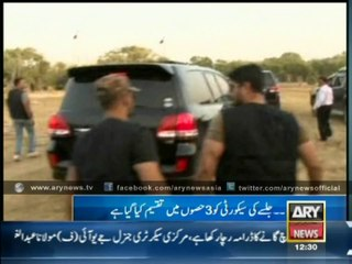 Must Watch Latest Video of VIP Culture Only on ARY News