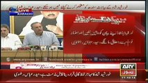 MQM leader Haider Abbas Rizvi addressing press conference