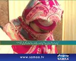 Hum Log, 17 Oct 2014 Samaa Tv