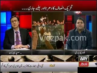 Imran Khan is national leader , his politics is not based on ethnicity like PML N & MQM :- Fawad Chaudhry