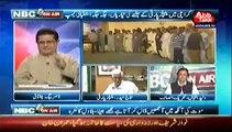 NBC on Air (17th October 2014) Hafte Ke Notice Per Gujrat Mein Jalse Ka Ailan. Imran Khan