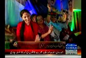 PPP declared PTI Sit-ins as Dance parties, See What's Happening in PPP Karachi Jalsa Venue