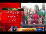 Go Imran Go Chants In PPP Karachi Jalsa