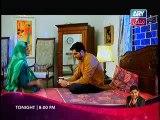 Bahu Begam Episode (78) Full on Ary Zindagi