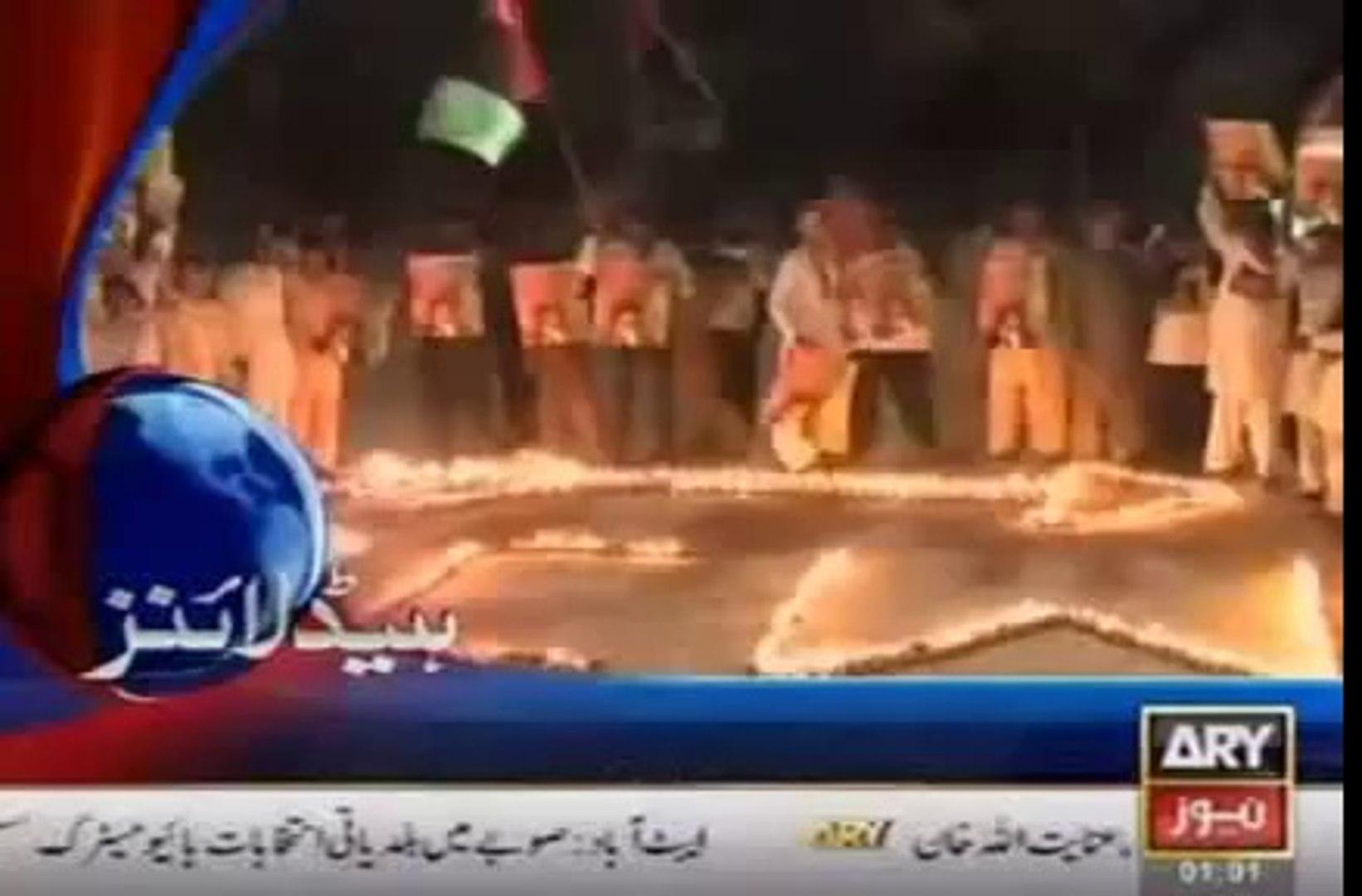 ARY News Headlines 18 October 2014 - Samaa News Dunya News Today Breaking Urdu News