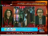 Dr. Shahid Masood Analysis on PPP Jalsa in Karachi