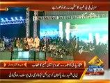 Makhdoom Amin Fahim Speech In PPP Jalsa – 18th October 2014