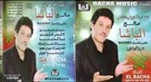 Salh Lbacha 2015 Track 5