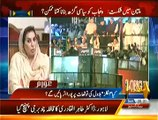 Awaam – 19th October 2014