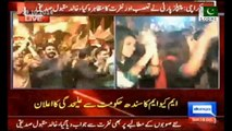 Bilawal changed his ancestry to inherit PPP - PPP belongs to Bhutto not Zardaris - MQM
