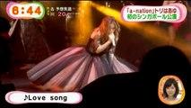 めざましTV a-nation最終公演トリはあゆ Ayumi Hamasaki 浜崎あゆみ