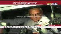 Haryana CM Bhupinder Singh Hooda resigns after polls result