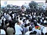 Nadeem Sarwar | Husain Noo Ghum | 1998