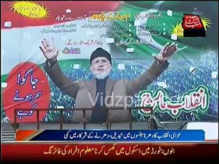Empty Chairs & camps in PAT Sit-in after Tahir Qadri's departure