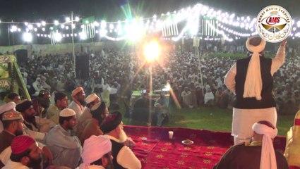 Khatm E Nabuwat Confrince ,Molana Muhammad Ilyas Ghuman,16 Oct 2014
