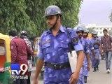 MHA alerts states of communal flare up ahead of festive season - Tv9 Gujarati