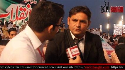 Lawyer of Lahore Bar Association Views about PAT and Mubashir Lucman Ban