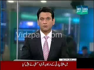 Karachi Police refused to register FIR against Khurshid Shah on his statement about Muhajir