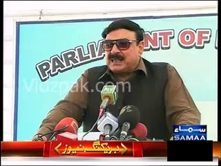 Sheikh Rasheed says want MQM to play openly and support us in demand for resignation of Nawaz Sharif