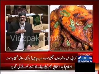 Children are dying in Tharparkar due to drought & Speaker Sindh Assembly & MPAs are planning fish parties