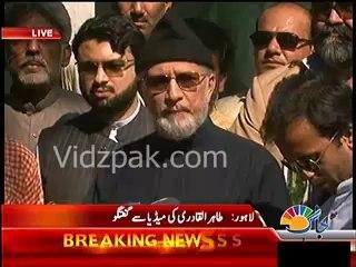 Tahir ul Qadri to celebrate 'Jashan Baidari-e-Awam' this evening in Islamabad