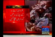 People Died Due To Shortage Of Water, While Sindh Govt Stored 3 lacs Water Bottles