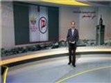 120 حزبا تشارك في الانتخابات التشريعية التونسية