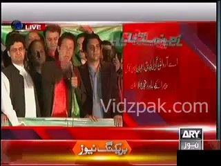 I am not going to go anywhere until I get justice :- Imran Khan announces to continues its Sit-in
