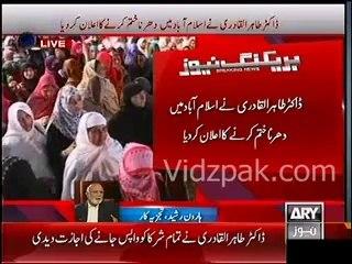 Back Door negotiations resulted in end of PAT Sit-in , Tahir Qadri will leave Pakistan in coming days :- Haroon Rasheed