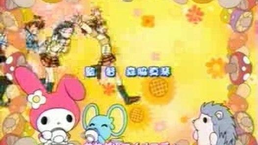 おねがいマイメロディ 今のOP - video dailymotion