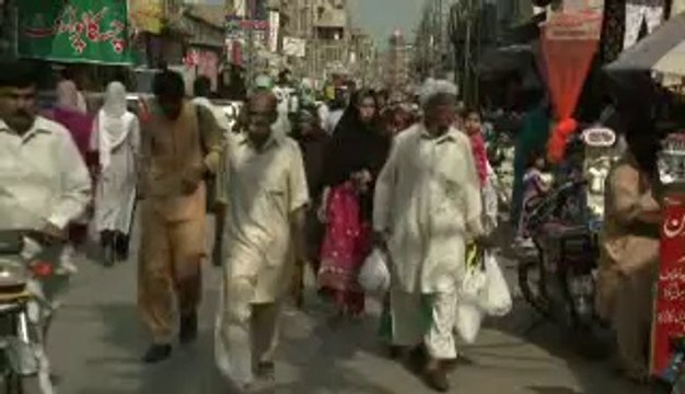 Documentary- An Overview Of WASA Faisalabad