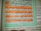 YA Rasool Allah Madad Ya Ghous Madad Ya Ali Madad Bolnay Walon Ko Quran Ka Bayan