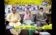 Abdul Sattar Edhi gets Emotional on robbery at Edhi Center
