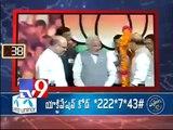 National 90 - 22-10-2014 - Tv9