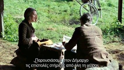 Jimmy's Hall Trailer Greek Subtitles