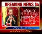 MQM quits PPP-led AJK coalition govt :Farooq Sattar