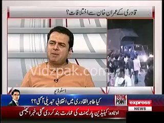 PAT was a ventilator of PTI Sit-in :- Talal Chaudhry