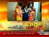Awam Kay Samnay (22nd October 2014) Doctor Ki Ghaflat Se Pura Ghar Ujar Gaya
