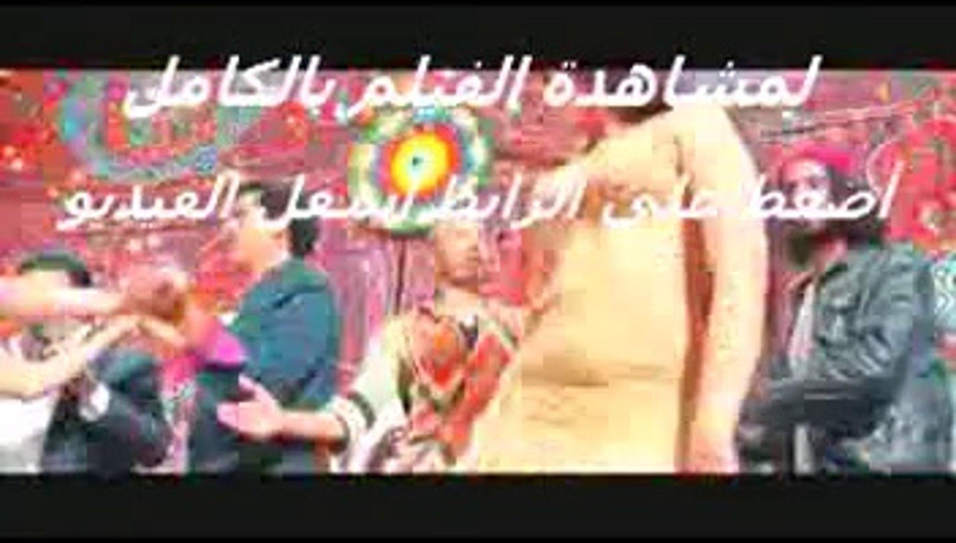 فيلم المواطن برص Citizen Bors