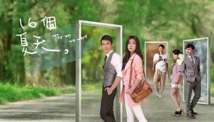 16個夏天 第14集(下) The Way We Were Ep 14-2