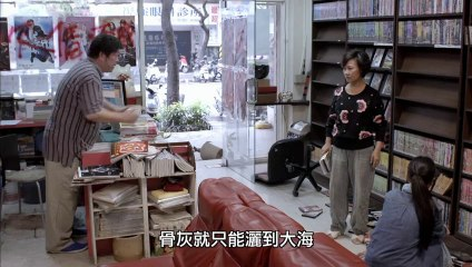 16個夏天 第10集(下) The Way We Were Ep 10-2