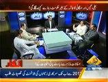 Inkaar PTI Ka Dharna Jari Rahega Ya Nahin Faisla 25 October Ko Hoga… – 23rd October 2014