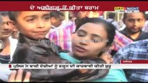 Police found kidnapped boy, 2 kidnappers arrested | Jalandhar