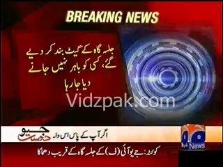 Blast near JUI-F chief Molana Fazal-ur-Rehman's jalsa in Quetta