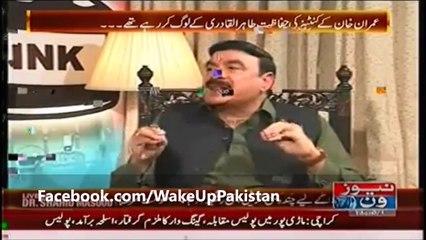 Imran khan ka pagham tahir ul qadri k neme
