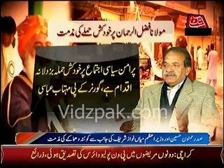 Imran Khan, Nawaz Sharif , Altaf Hussain & other leaders condemn suicidal attack on Molana Fazal ur Rehman