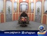 Qari Saeed Ullah Saeed 01