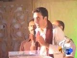 Bilawal Bhutto Zardari speech in Larkana-22 Oct 2014