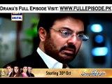 Ek Mohabbat Kay Baad Last Episode 22 -  23rd October 2014